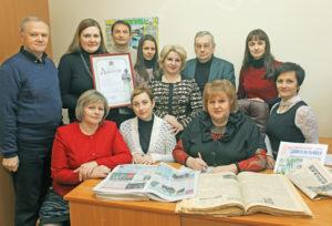 Раённай газеце «Дзвінская праўда» споўнілася 85 гадоў
