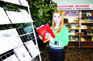 В Верхнедвинской библиотеке собран материал о земляках — участниках Октябрьской революции