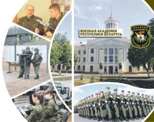 Выбираем профессию военного