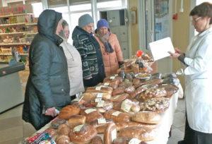 Верхнедвинский хлебозавод проводит выставки-дегустации своей продукции