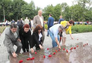 В Верхнедвинске отмечают День единения народов Беларуси и России