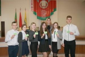В Верхнедвинске прошли выборы в Молодёжную палату