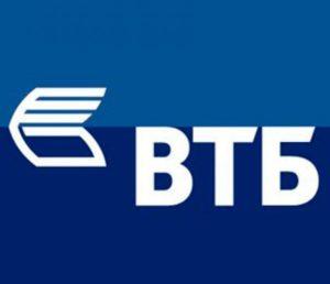 Банк ВТБ отмечен дипломом Министерства культуры за вклад в развитие белорусской культуры