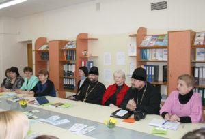 В Верхнедвинске прошёл «Круглый стол» о роли книги в становлении личности