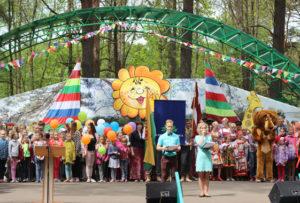 «Двина-Дзвiна-Daugava» собрала друзей