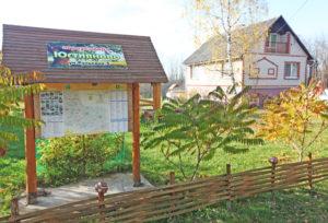 В Верхнедвинском районе предлагают разные виды туризма
