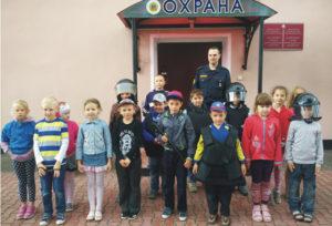 В школьном лагере отдыхали и учились правилам безопасности