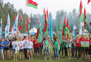 У Верхнядзвінскім раёне дзейнічае Міжнародны маладзёжны лагер «Бе-La-Русь»