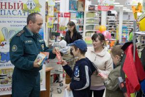 Перед началом учебного года спасатели проведут акции для детей