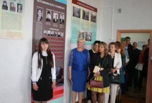В музее Бигосовской школы.