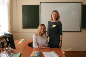 Профессиональный праздник отмечают учителя