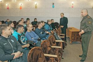 Достойной службы призывникам пожелал  районный комиссар А. А. Ганус.