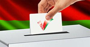 Александр Лукашенко подписал указ о назначении выборов в местные Советы депутатов