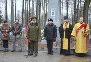 Герой-лётчик из Верхнедвинщины нашёл упокоение на российской земле
