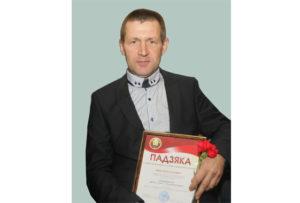 Житель Верхнедвинского района награждён за отвагу на пожаре
