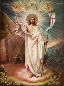 Каталіцкія вернікі сустракаюць свята Уваскрэсення Хрыстова!