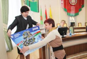 Профсоюзы Верхнедвинщины определили направления деятельности на 2018 год