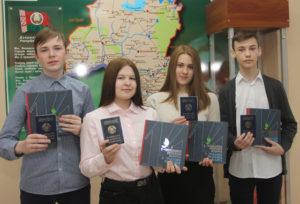 15 сакавіка — Дзень Канстытуцыі Рэспублікі Беларусь