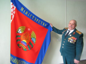 В Верхнедвинске чествовали ветеранов РОЧС