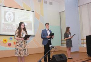 В Верхнедвинске прошла конференция, посвящённая Году малой родины