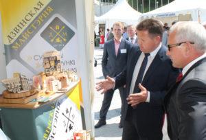 Верхнедвинский район представил свою экспозицию на международном инвестфоруме