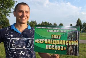 Верхнедвинский мастер леса победил в конкурсе лесорубов-юниоров