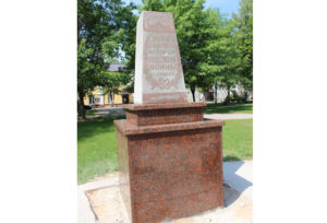 Установлено авторство самого старого памятника Верхнедвинска
