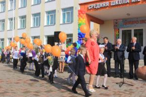 В Верхнедвинске новый учебный год начался в обновлённом здании СШ №2