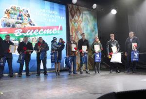 На «Дожинках» чествовали молодых специалистов