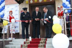 В Верхнедвинске открылся расчётно-кассовый центр «Энергосбыта»