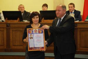Многодетная мама из Верхнедвинска награждена премией им. З. Туснолобовой-Марченко