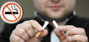 Объявлена акция против курения