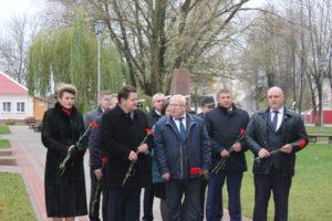 В Верхнедвинске прошли торжества ко Дню Октябрьской революции
