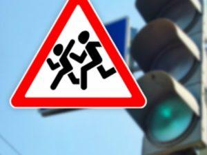 25 января – Единый день безопасности дорожного движения «Вместе – за безопасность на дорогах!»