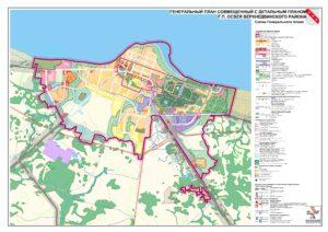 Определены направления развития городского посёлка Освея