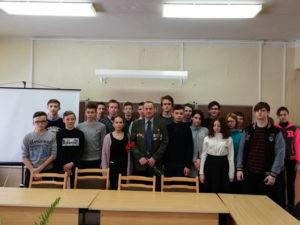 Бигосовские школьники встретились с воином-интернационалистом