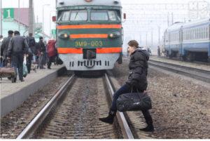 Соблюдайте правила безопасности на железной дороге