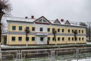 В Верхнедвинске начинает работу новая поликлиника