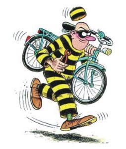 Обратите внимание на сохранность велосипедов