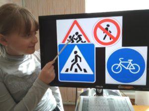 Декада безопасности дорожного движения