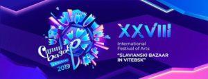 Славянский базар 2019 в Витебске. Афиша и программа фестиваля Славянский базар Витебск