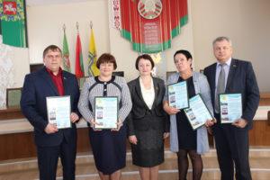 В Верхнедвинске награждены победители районного смотра-конкурса по благоустройству