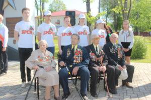 В Верхнедвинске проводятся мероприятия, посвящённые 75-летию освобождения Беларуси