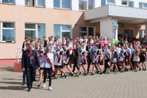 В школах Верхнедвинского района прозвенел последний звонок