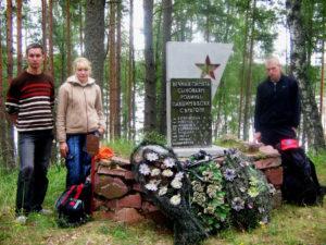 Турысцкія злёты на Верхнядзвіншчыне прысвячаліся гадавіне вызвалення Беларусі