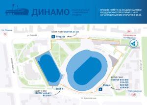 Dinamo_Opening Ceremony