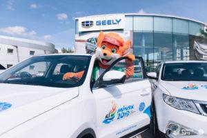 Автомобили Geely Atlas пополнили автопарк II Европейских игр 2019 года